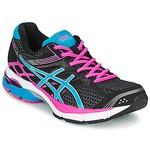 Juoksukengät / Trail-kengät Asics GEL-PULSE 7