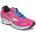 Juoksukengät / Trail-kengät Mizuno WAVE RESOLUTE 2
