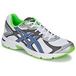 Juoksukengät / Trail-kengät Asics GEL-PURSUIT 2