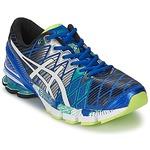 Juoksukengät / Trail-kengät Asics GEL-KINSEI 5