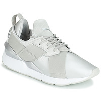 kengät Naiset Matalavartiset tennarit Puma WN MUSE SATIN II.GRAY Grey