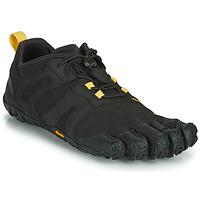 kengät Naiset Juoksukengät / Trail-kengät Vibram Fivefingers V-TRAIL Black / Yellow
