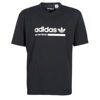 vaatteet Miehet Lyhythihainen t-paita adidas Originals SNAPI Black