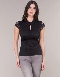 vaatteet Naiset Topit / Puserot Morgan DNEMA Black