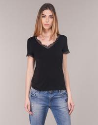 vaatteet Naiset Topit / Puserot Morgan DMINOL Musta