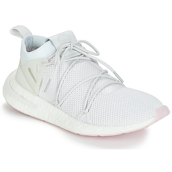 kengät Naiset Matalavartiset tennarit adidas Originals ARKYN KNIT W White