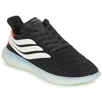 kengät Miehet Matalavartiset tennarit adidas Originals SOBAKOV Black