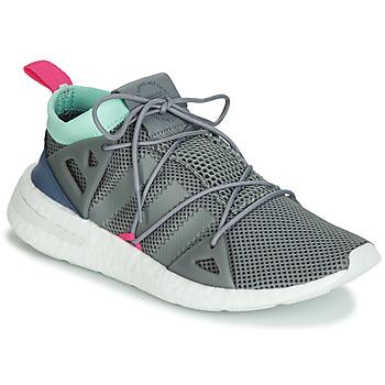 kengät Naiset Matalavartiset tennarit adidas Originals ARKYN W White / Blue