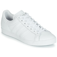 kengät Matalavartiset tennarit adidas Originals COURSTAR White