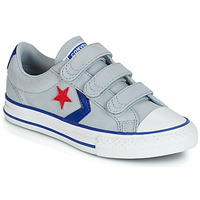 kengät Pojat Matalavartiset tennarit Converse STAR PLAYER 3V CANVAS OX Harmaa