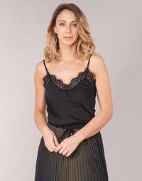 vaatteet Naiset Topit / Puserot Ikks BN11105-02 Black