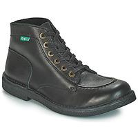 kengät Miehet Bootsit Kickers KICKSTONER Musta