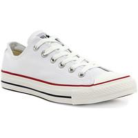 kengät Tytöt Matalavartiset tennarit Converse ALL STAR OPTICAL WHITE OX Multicolore