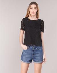 vaatteet Naiset Topit / Puserot Moony Mood KEMI Black