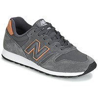 kengät Matalavartiset tennarit New Balance 373 Grey