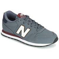 kengät Matalavartiset tennarit New Balance 500 Grey / Bordeaux