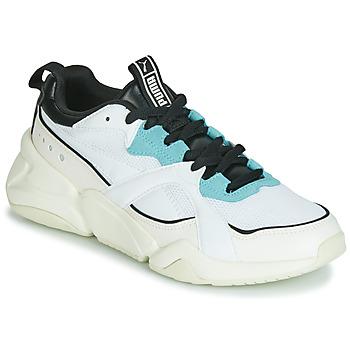 kengät Naiset Matalavartiset tennarit Puma NOVA 2 White