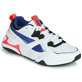 kengät Naiset Matalavartiset tennarit Puma NOVA 2 White / Blue