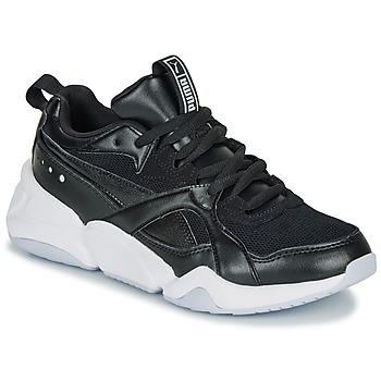 kengät Naiset Matalavartiset tennarit Puma NOVA 2. W Black