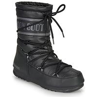 kengät Naiset Talvisaappaat Moon Boot MOON BOOT MID NYLON WP Musta