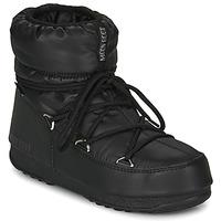 kengät Naiset Talvisaappaat Moon Boot MOON BOOT LOW NYLON WP 2 Black