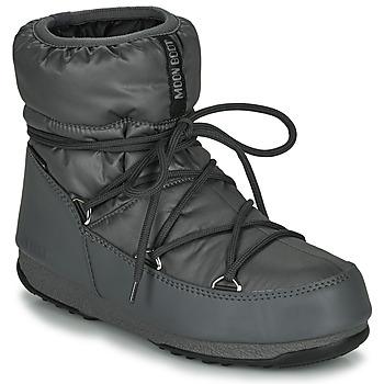 kengät Naiset Talvisaappaat Moon Boot MOON BOOT LOW NYLON WP 2 Harmaa