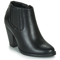 kengät Naiset Nilkkurit Les Petites Bombes TERRY Musta