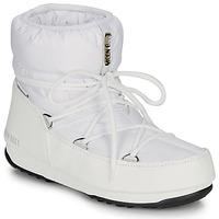 kengät Naiset Talvisaappaat Moon Boot LOW NYLON WP 2 Valkoinen