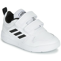kengät Lapset Matalavartiset tennarit adidas Performance VECTOR I White / Black