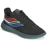 kengät Miehet Matalavartiset tennarit adidas Originals SOBAKOV Musta