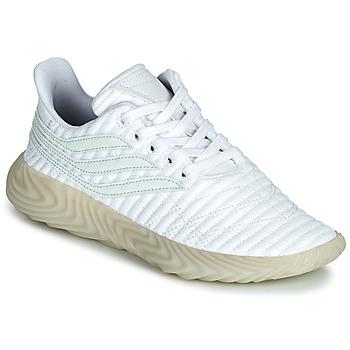 kengät Pojat Matalavartiset tennarit adidas Originals SOBAKOV J White