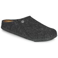 kengät Miehet Puukengät Birkenstock ZERMATT STANDARD Grey
