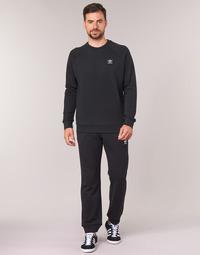 vaatteet Miehet Verryttelyhousut adidas Originals TREFOIL PANT Musta
