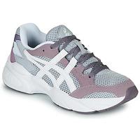 kengät Naiset Matalavartiset tennarit Asics GEL-BND Grey / Violet