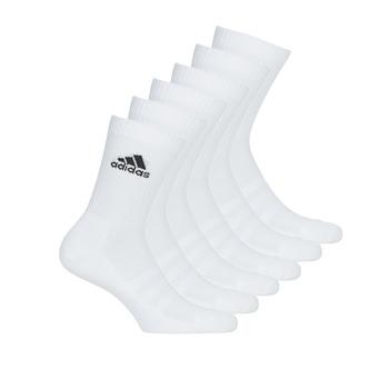 Asusteet / tarvikkeet Urheilusukat adidas Performance CUSH CRW 6PP Valkoinen