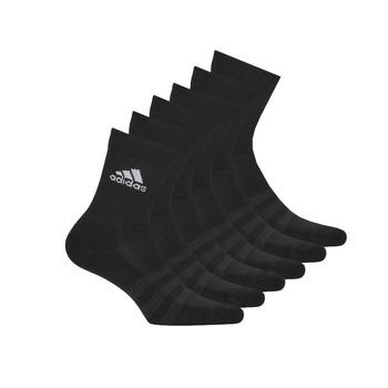 Asusteet / tarvikkeet Urheilusukat adidas Performance CUSH CRW 6PP Black