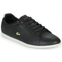 kengät Naiset Matalavartiset tennarit Lacoste REY LACE 120 1 CFA Black / White