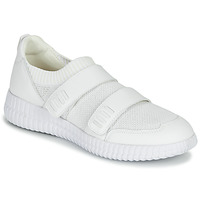 kengät Naiset Matalavartiset tennarit Geox D NOVAE White