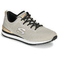 kengät Naiset Matalavartiset tennarit Skechers SUNLITE MAGIC DUST Grey / Kulta