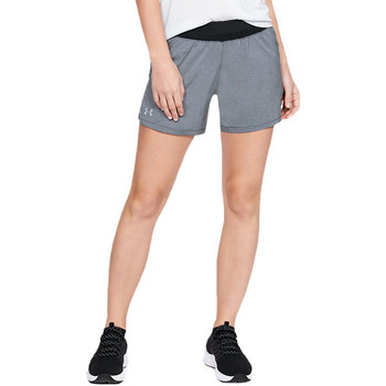 vaatteet Naiset Shortsit / Bermuda-shortsit Under Armour Launch SW Go Long Short 1342841-001 Gris
