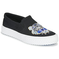 kengät Naiset Tennarit Kenzo K-SKATE SLIP ON Black