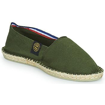 kengät Espadrillot Art of Soule UNI Kaki