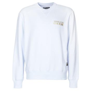 vaatteet Miehet Svetari Versace Jeans Couture B7GVA7FB Valkoinen
