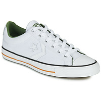 kengät Miehet Matalavartiset tennarit Converse STAR PLAYER TWISTED VACATION White