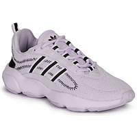 kengät Naiset Matalavartiset tennarit adidas Originals HAIWEE W Pink
