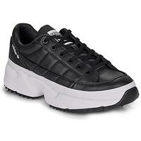 kengät Naiset Matalavartiset tennarit adidas Originals KIELLOR W Musta