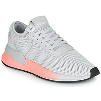 kengät Naiset Matalavartiset tennarit adidas Originals U_PATH X W Grey / Pink