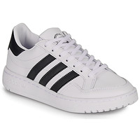 kengät Lapset Matalavartiset tennarit adidas Originals Novice J White / Black