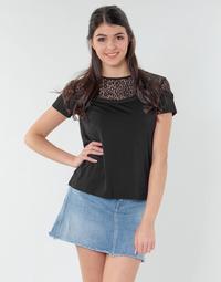 vaatteet Naiset Topit / Puserot Guess ALICIA TOP Black