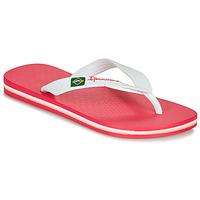 kengät Tytöt Varvassandaalit Ipanema CLAS BRASIL II Pink / White